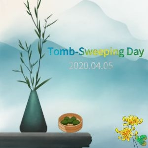 Holiday Notice On Tomb-sweeping Day